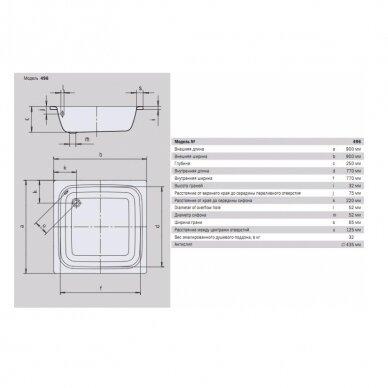 Plieninis dušo padėklas Kaldewei Sanidusch 75, 80, 90 cm 3