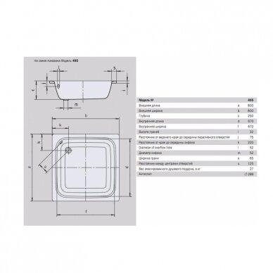 Plieninis dušo padėklas Kaldewei Sanidusch 75, 80, 90 cm 4