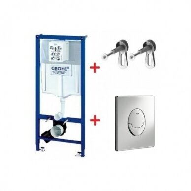 Grohe potinkinis WC rėmas Rapid SL 3in1