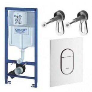 WC rėmo komplektas Grohe Rapid SL 3in1